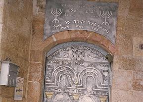 סיור בעקבות מקובלים ברובע היהודי