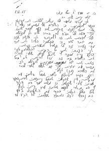 מכתב1