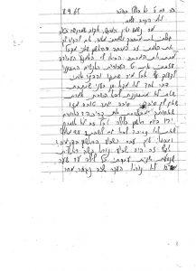 מכתב12