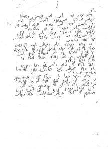 מכתב2