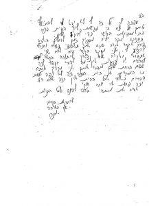 מכתב3