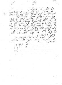 מכתב4