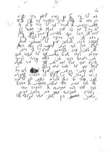 מכתב5