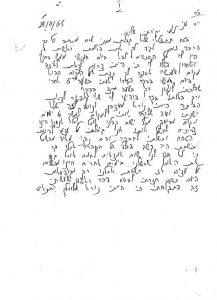 מכתב6