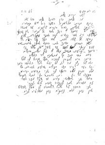מכתב7