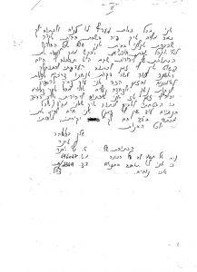 מכתב8